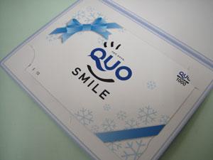 QUOカード1000円付きプラン(朝食オプション1296円)